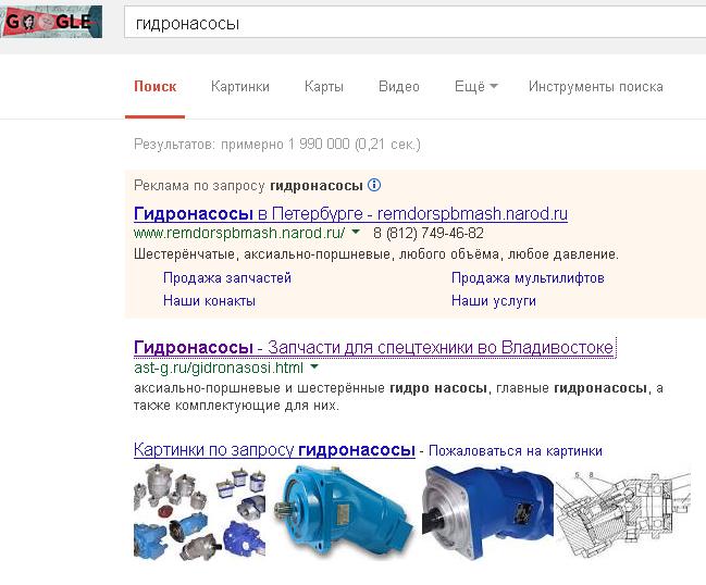 Narod.ru раскрутка сайтов прогонка xrumer Берёзовский